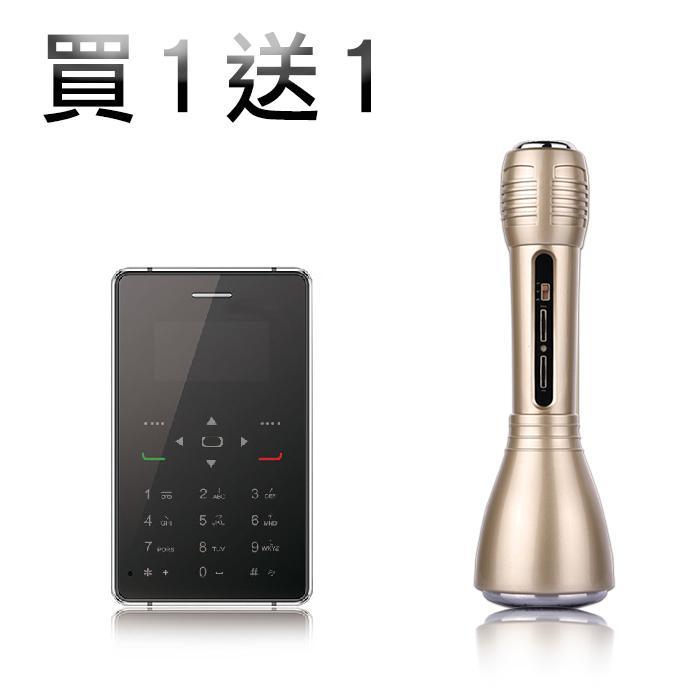 【獨家放送】長江H1金屬超薄3G名片手機贈MTK藍牙麥克風(不挑色)