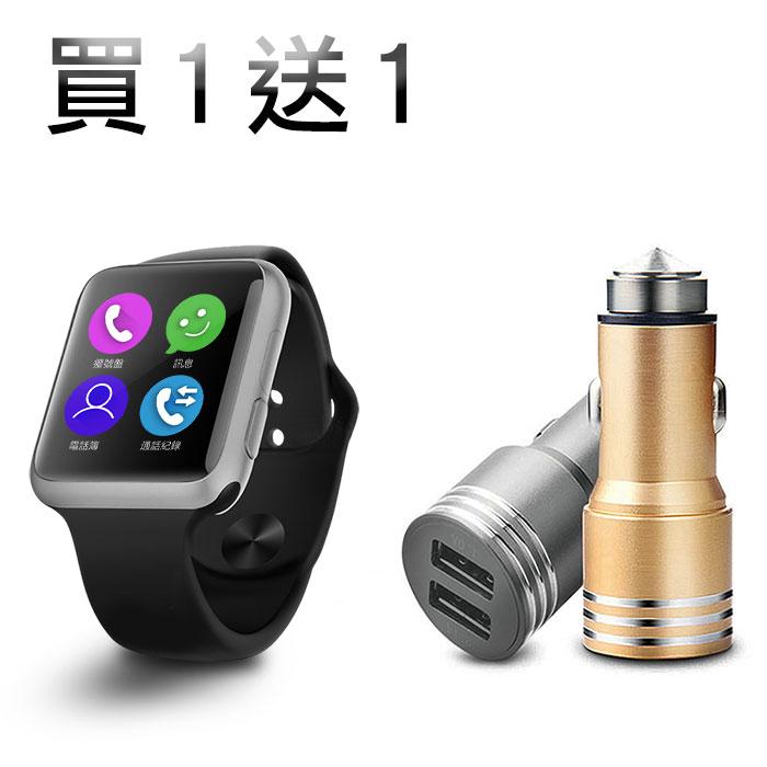 【長江】V9 Watch超薄金屬機身觸控智能手錶(公司貨)-手機平板配件-myfone購物