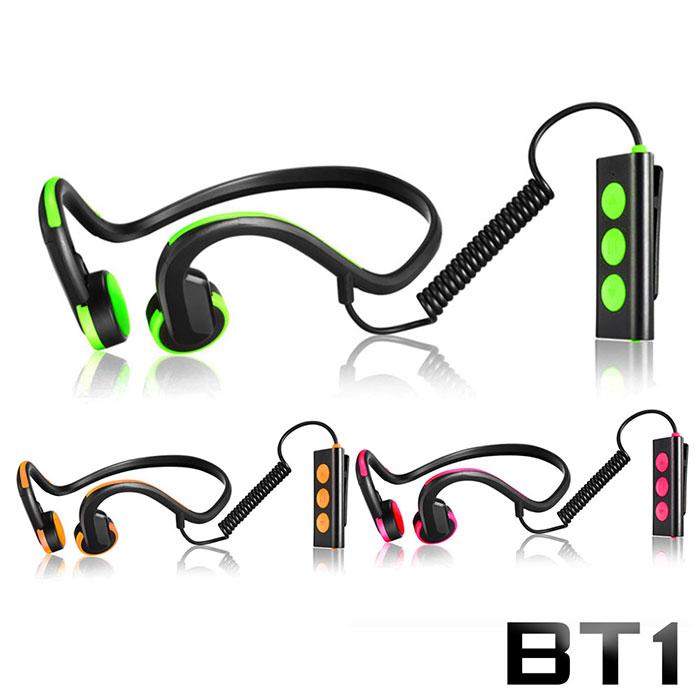 【雙11破盤】升級版極限運動骨傳導藍牙耳機BT1(公司貨)魅力桃