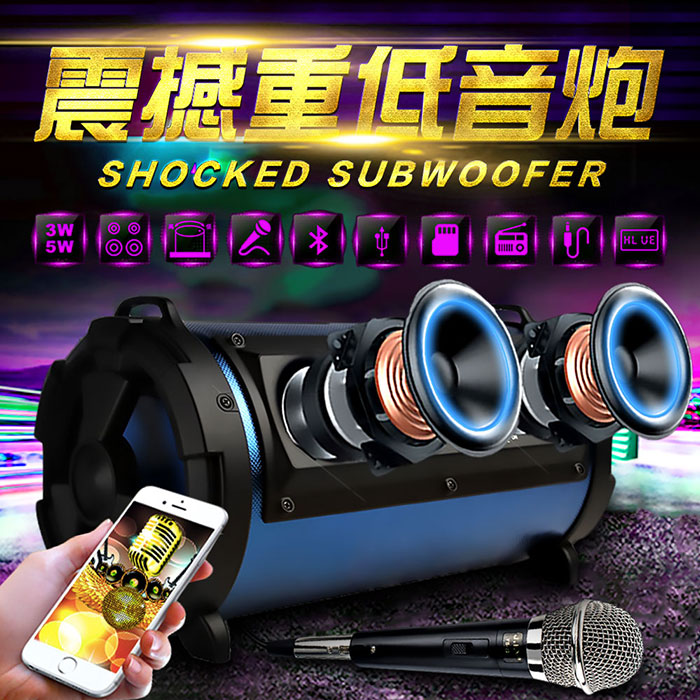 【Gmate】5吋可攜帶藍牙喇叭音箱/音砲SUB-5(雙認證藍牙版)4色可選黑色