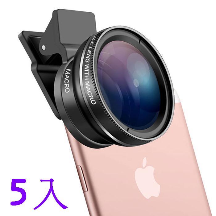 $159 /件【5入組】Phone LENS升級版2合1鋁合金廣角鏡頭(多入賣場)