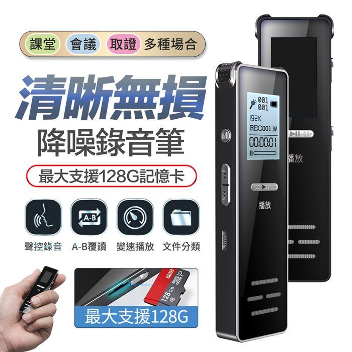 【u-ta】插卡迷你口袋高清錄音筆M8(附贈32G記憶卡)