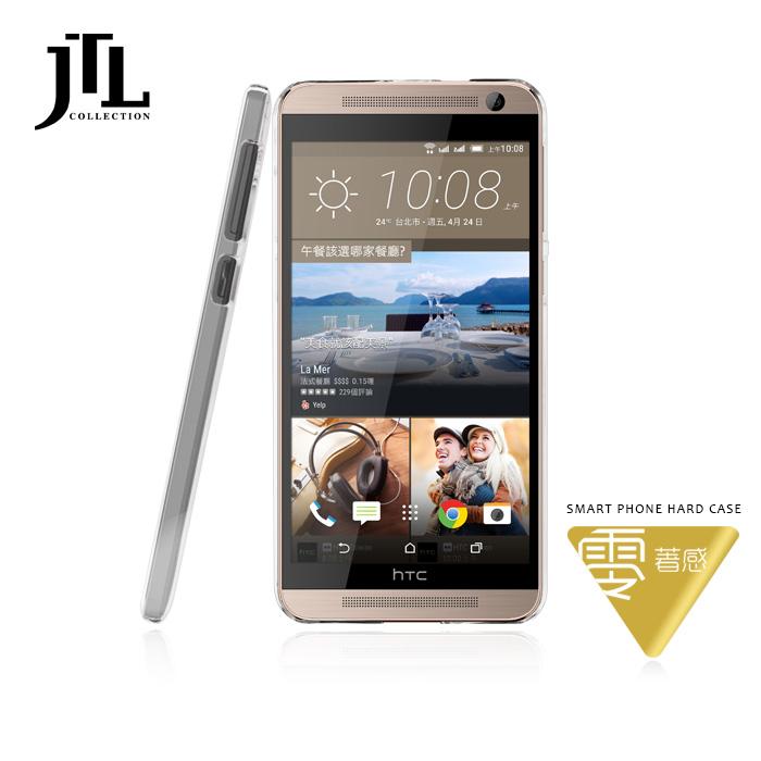 JTL HTC One E9超透明輕薄防刮高質感手機保護殼-手機平板配件-myfone購物