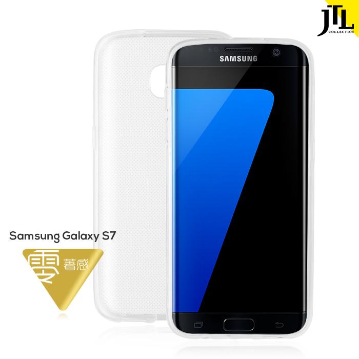 JTL Samsung Galaxy S7好彈軟性TPU保護殼