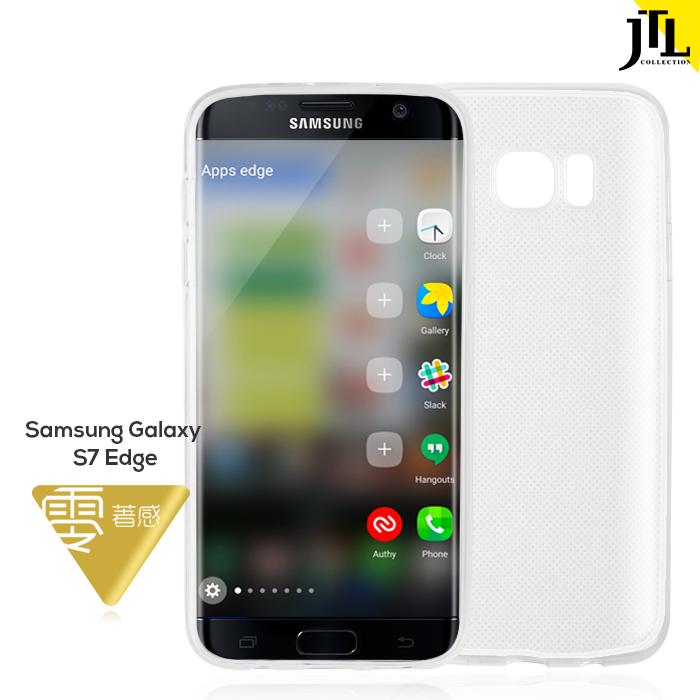 JTL Samsung Galaxy S7 Edge 好彈軟性TPU保護殼