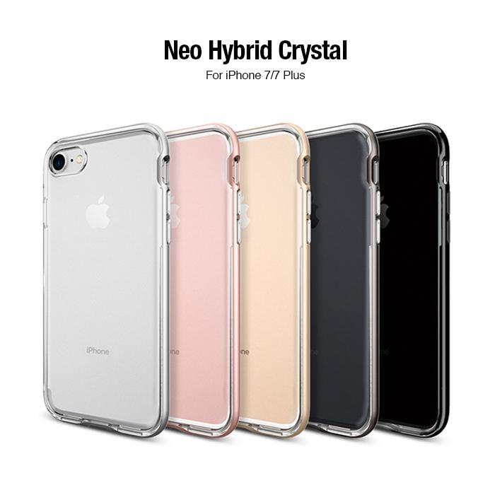Spigen iPhone 7 Plus Neo Hybrid CC-複合式邊框透明保護殼組蒂芬尼綠