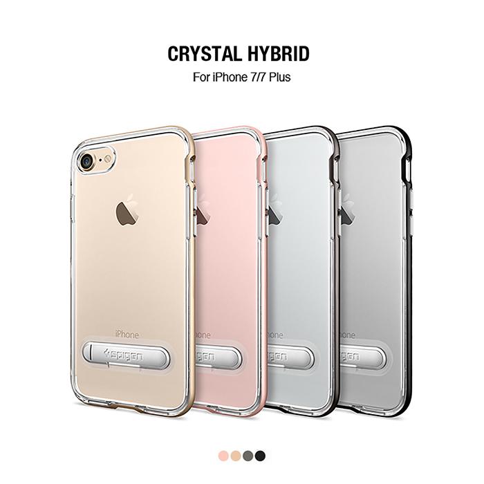 SGP i7 Plus Crystal Hybrid-複合式立架邊框透明保護殼組