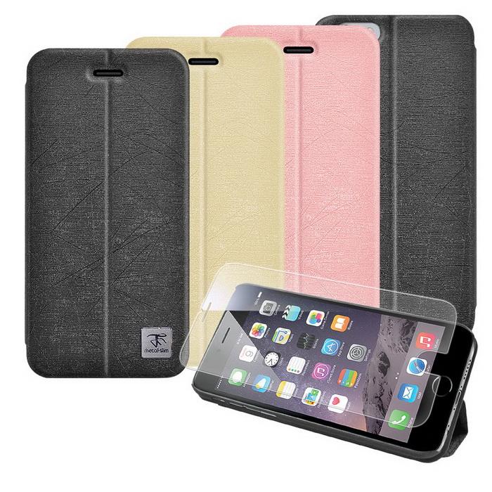 【Metal-slim】Apple iPhone 6s/6 Plus(5.5)隱藏式磁扣四折立架皮套 +9H玻璃鋼化保護貼