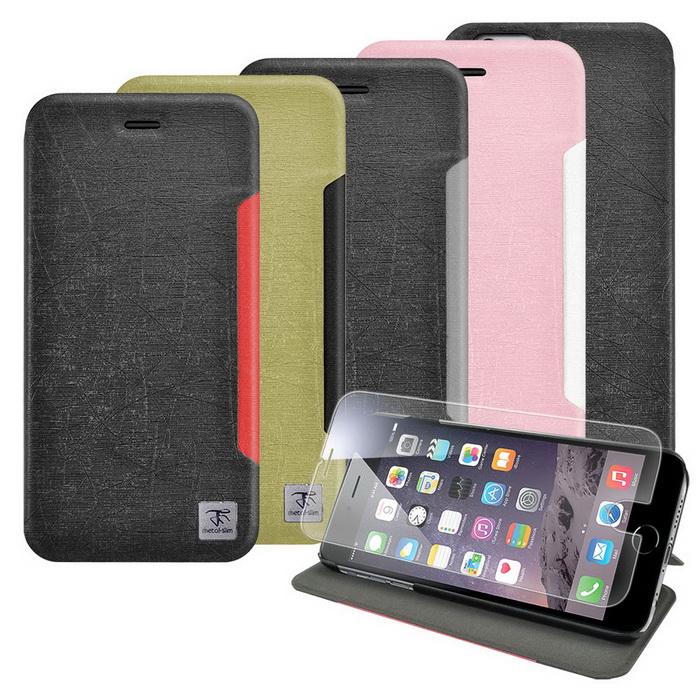 【Metal-slim】Apple iPhone 6s/6 Plus(5.5)前卡槽設計撞色皮套+9H玻璃鋼化保護貼黑灰