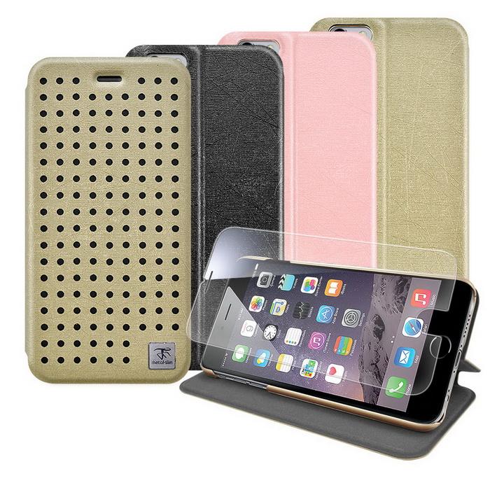 【Metal-slim】Apple iPhone 6s/6 Plus(5.5)圓點撞色磁扣立架皮套+9H玻璃鋼化保護貼粉
