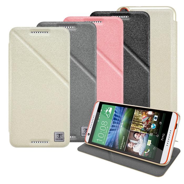 【Metal-slim】HTC Desire 820/820S/820G  鏡頭可翻式站立磁吸皮套-手機平板配件-myfone購物