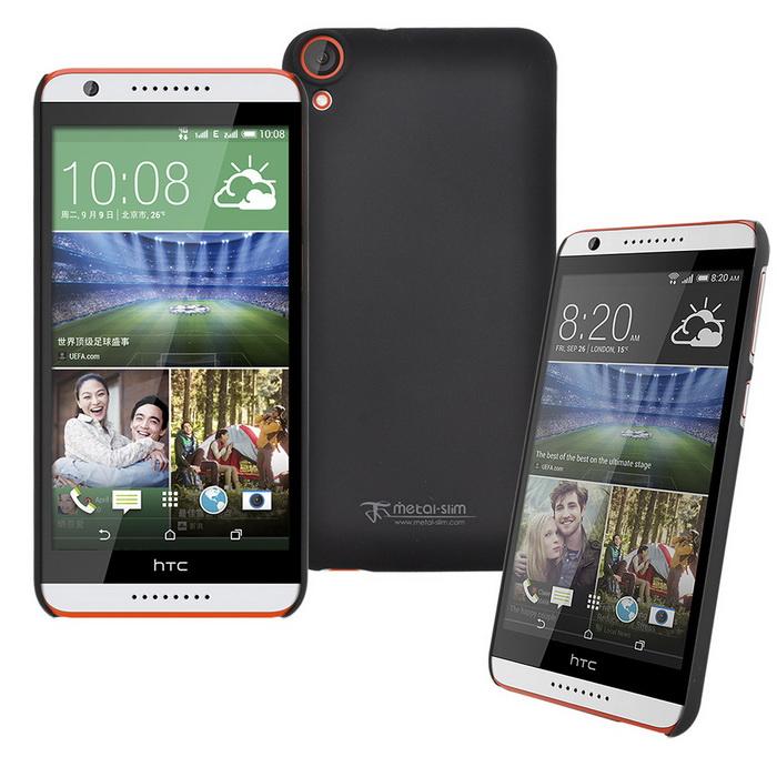 【Metal-slim】HTC Desire 820/820s/820g 皮革黑新型保護殼