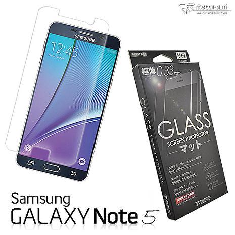 【Metal-slim】Samsung Galaxy NOTE 5 0.33mm 9H弧邊耐磨防指紋鋼化玻璃保護貼