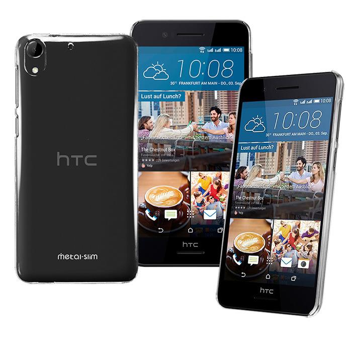 【Metal-slim】HTC Desire 728 高抗刮PC透明新型保護殼