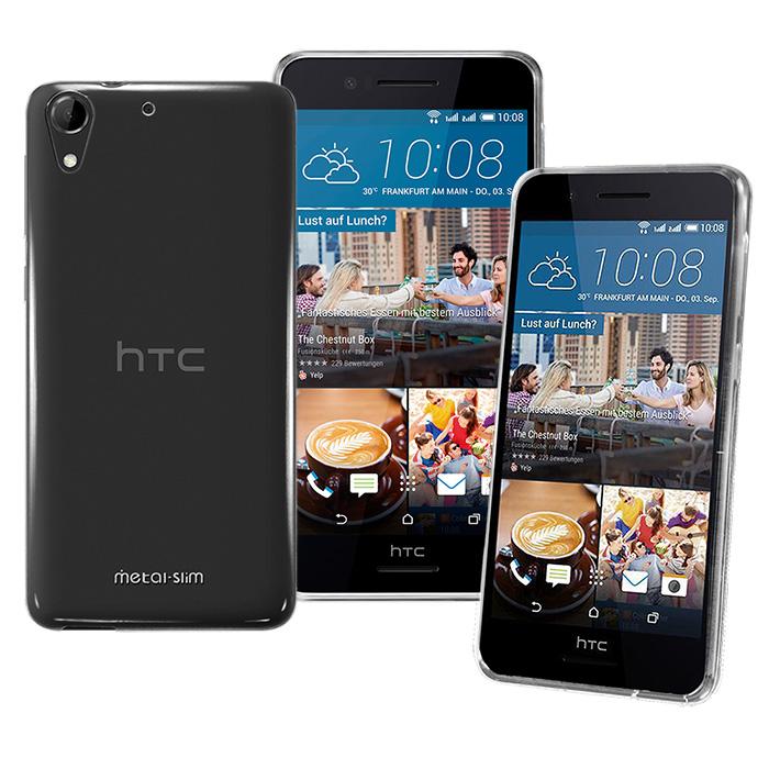 【Metal-slim】HTC Desire 728 dual sim 時尚超薄TPU透明軟殼