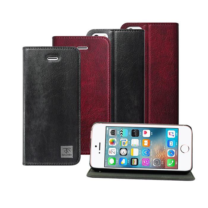 【Metal-slim】Apple iPhone 5/5s/SE 超薄復古紋PC內層站立皮套紅