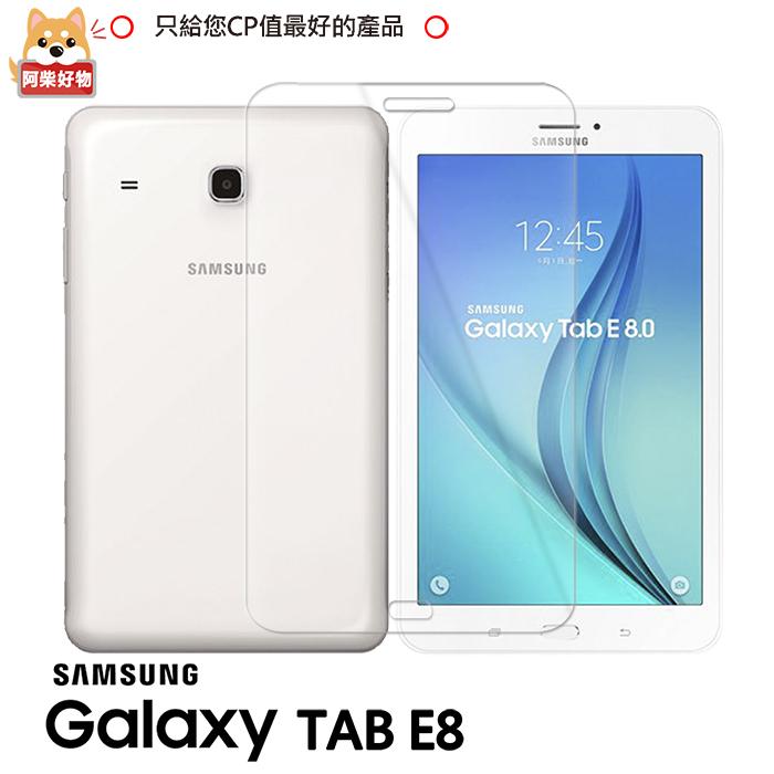 阿柴好物 SAMSUNG TAB E8.0 LTE 9H弧邊耐磨防指紋鋼化玻璃保護貼