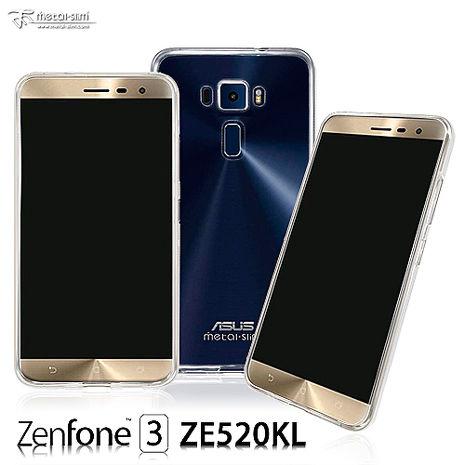 Metal-Slim ASUS ZenFone 3 ZE520KL 超薄TPU透明軟殼套