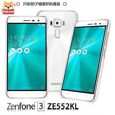 阿柴好物 ASUS ZenFone3 ZE552KL 高抗刮PC透明新型保護殼
