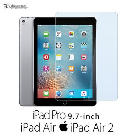 Metal-Slim Ipad Air / Air 2 / Pro 9.7 抗藍光9H鋼化玻璃保護貼