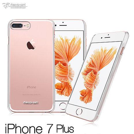 Metal-Slim APPLE iPhone 7 Plus 高抗刮PC透明新型保護殼