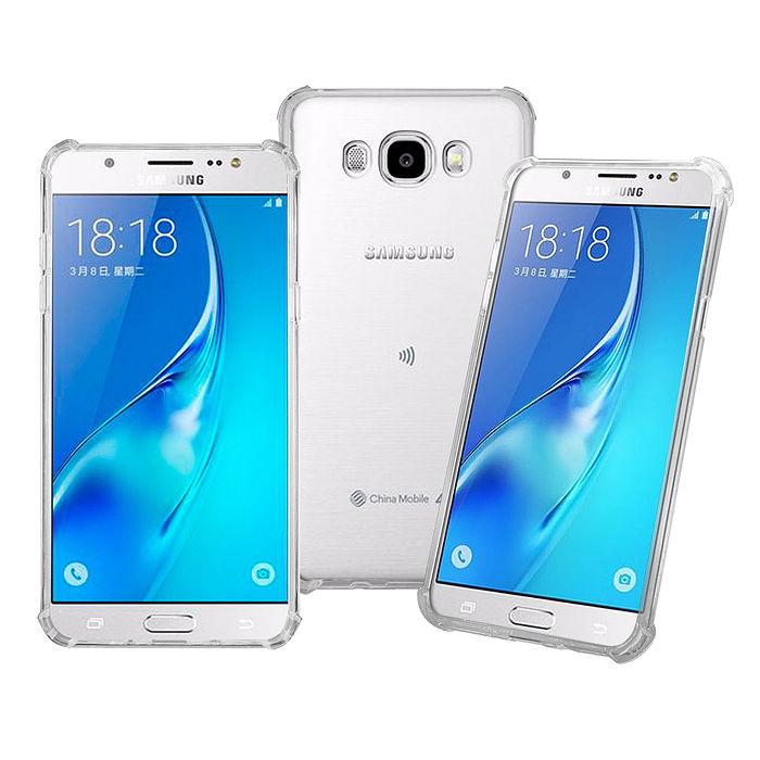 Metal-Slim Samsung Galaxy J7(2016) 強化防摔抗震空壓手機殼