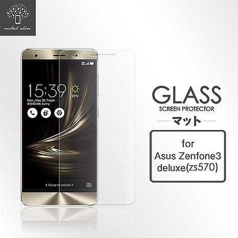 Metal-slim ASUS Zenfone3 Deluxe ZS570KL 9H鋼化玻璃保護貼