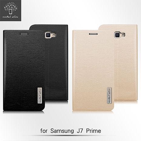 Metal-Slim SAMSUNG Galaxy J7 Prime 流星紋TPU站立皮套璀璨金