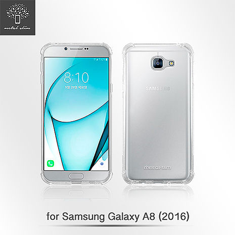 Metal-Slim Samsung Galaxy A8 (2016) 強化防摔抗震空壓手機殼