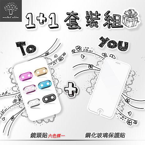 Metal-Slim APPLE iPhone 7 Plus 9H鋼化玻璃保護貼+鏡頭貼桃花粉