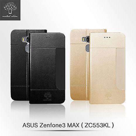 Metal-slim ASUS ZenFone 3 Max ZC553KL高仿小羊皮前卡套皮套