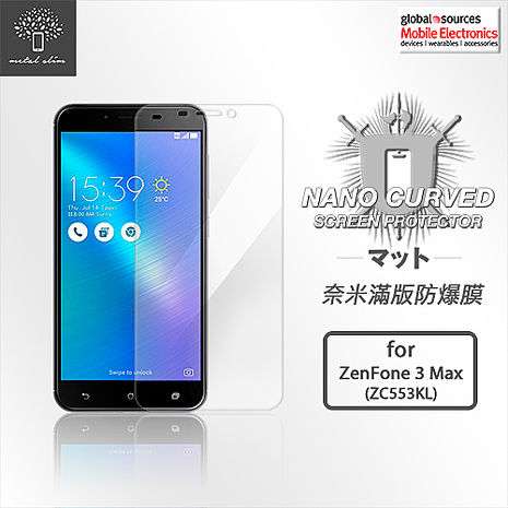 Metal-slim ASUS ZenFone 3 Max ZC553KL 滿版防爆螢幕保護貼
