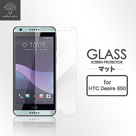 Metal-Slim HTC Desire 650 9H鋼化玻璃保護貼
