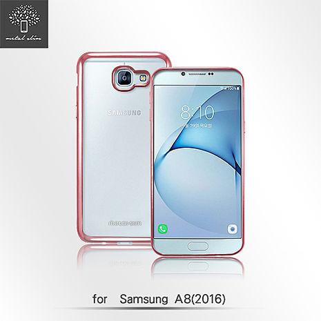 Metal-Slim Samsung Galaxy A8 2016 電鍍邊框TPU軟殼