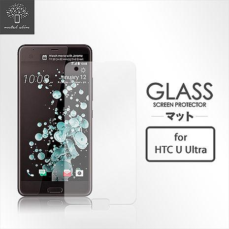 Metal-Slim HTC U Ultra 9H鋼化玻璃保護貼
