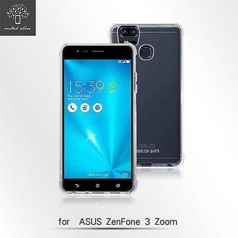 Metal-slim ASUS ZenFone 3 Zoom ZE553KL 強化防摔抗震空壓手機殼