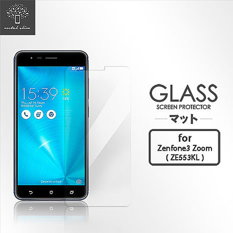 Metal-Slim ASUS Zenfone3 Zoom(ZE553KL) 9H鋼化玻璃保護貼