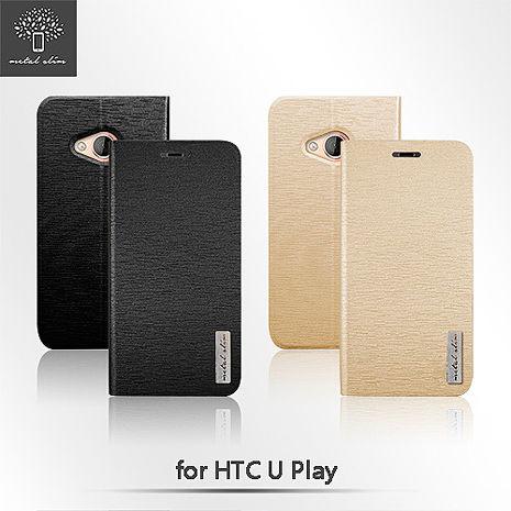 Metal-Slim HTC U Play 流星紋TPU站立皮套