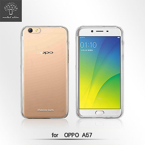 Metal-Slim OPPO A57 時尚超薄TPU透明軟殼
