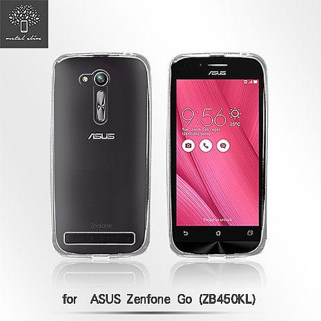 Metal-Slim ASUS Zenfone Go(ZB450KL) 時尚超薄TPU透明軟殼