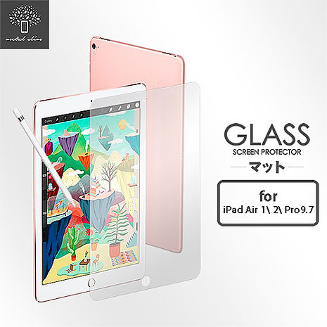Metal-Slim Ipad Air / Air 2 / Pro 9.7 9H鋼化玻璃保護貼