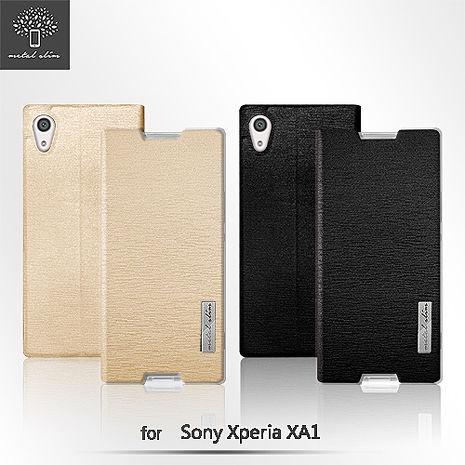 Metal-Slim SONY Xperia XA1 流星紋TPU站立皮套