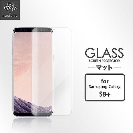 Metal-Slim Samsung GALAXY S8+ 滿版玻璃透明保護貼