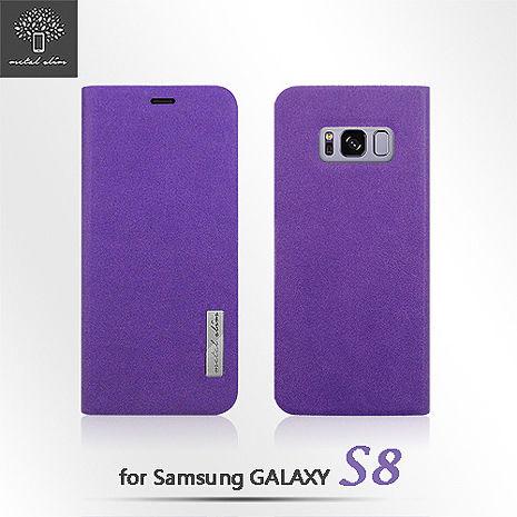 Metal-Slim Samsung GALAXY S8 高仿小牛皮薰衣紫TPU皮套