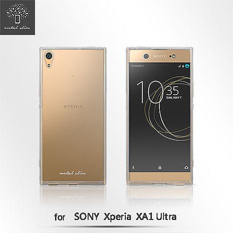 Metal-Slim SONY Xperia XA1 Ultra 時尚超薄TPU透明軟殼