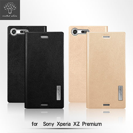 Metal-Slim SONY Xperia XZ Premium 高仿小牛皮TPU皮套