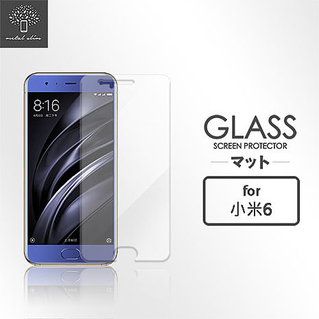 Metal-Slim 小米6 9H鋼化玻璃保護貼