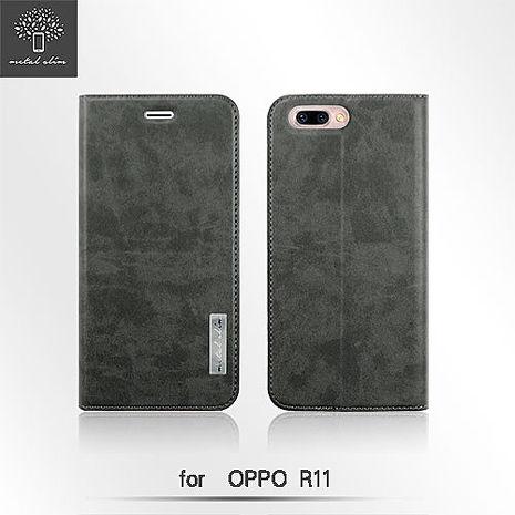Metal-Slim OPPO R11 復古紋仿小羊皮TPU皮套-灰