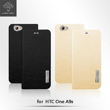 Metal-Slim HTC One A9s 流星紋TPU站立皮套