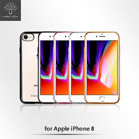 Metal-Slim Apple iPhone 8 時尚超薄電鍍TPU透明軟殼電鍍金